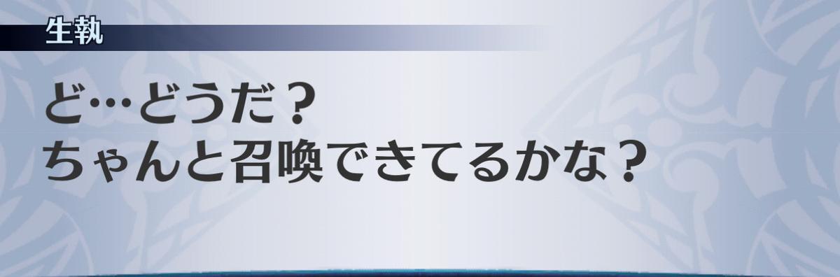 f:id:seisyuu:20201204151658j:plain