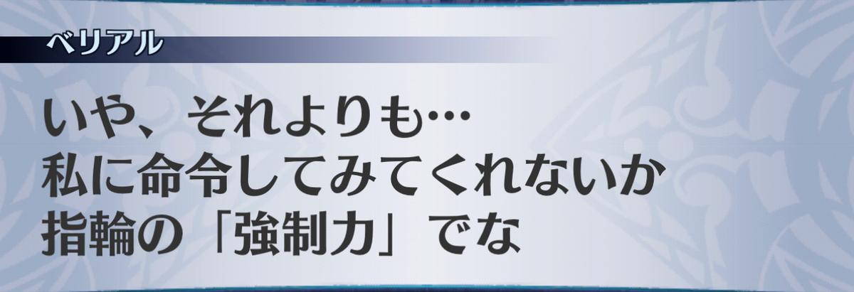f:id:seisyuu:20201204151834j:plain