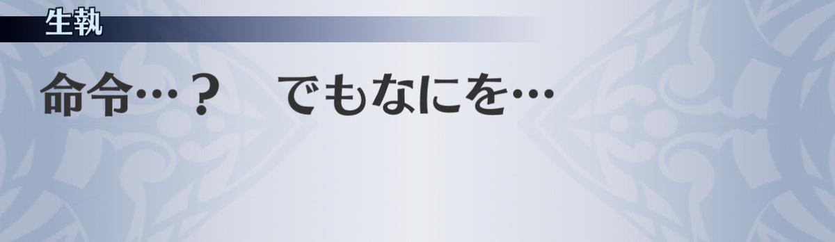f:id:seisyuu:20201204151838j:plain