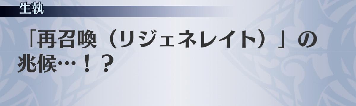 f:id:seisyuu:20201204152111j:plain
