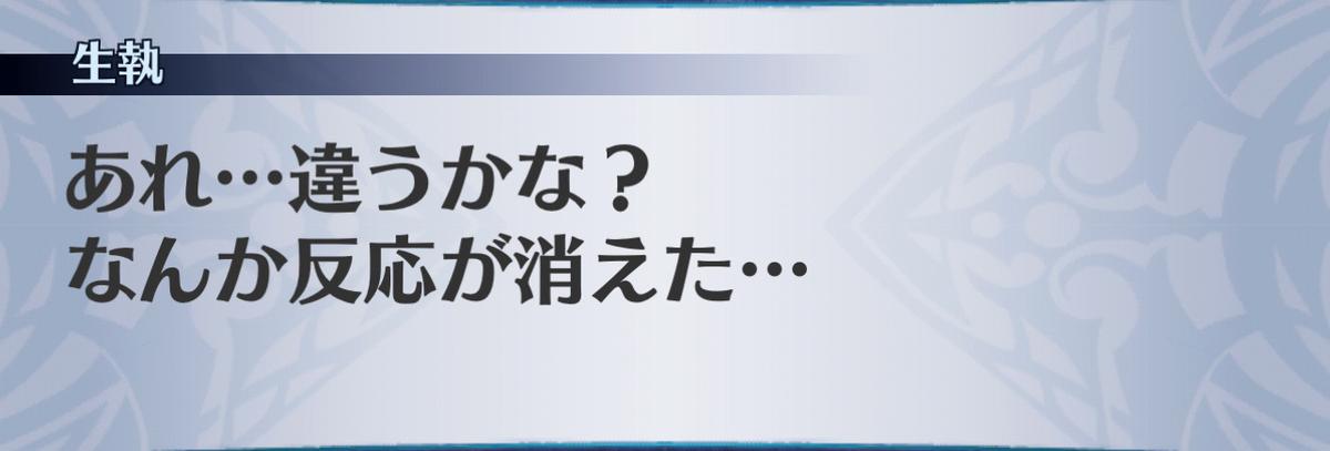 f:id:seisyuu:20201204152116j:plain