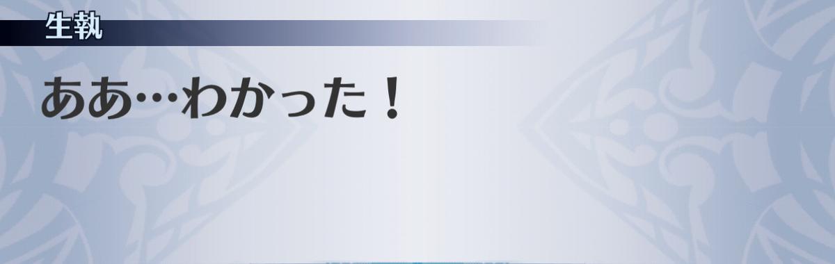 f:id:seisyuu:20201204152135j:plain