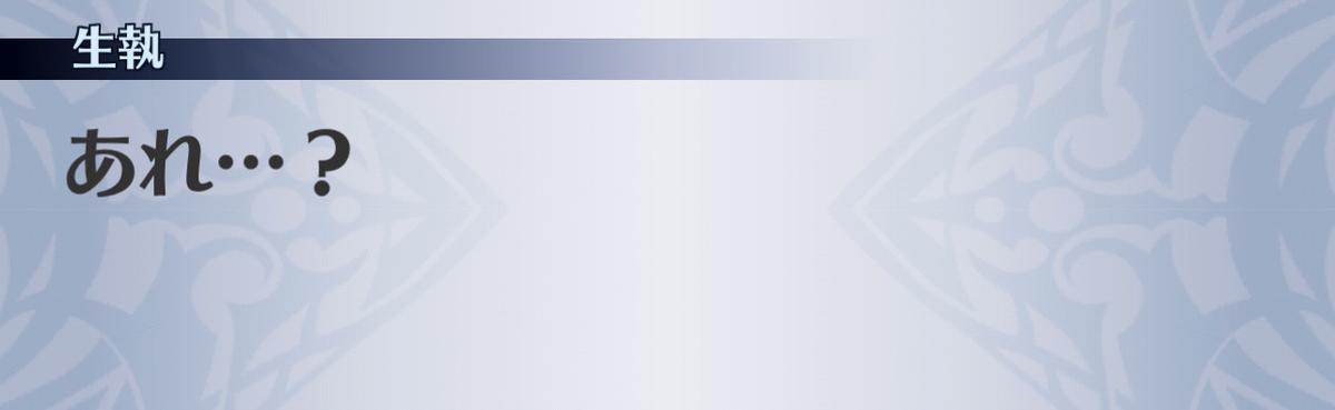 f:id:seisyuu:20201204152154j:plain