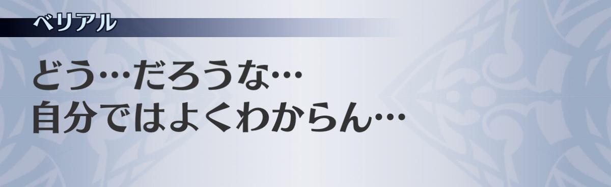 f:id:seisyuu:20201204152221j:plain