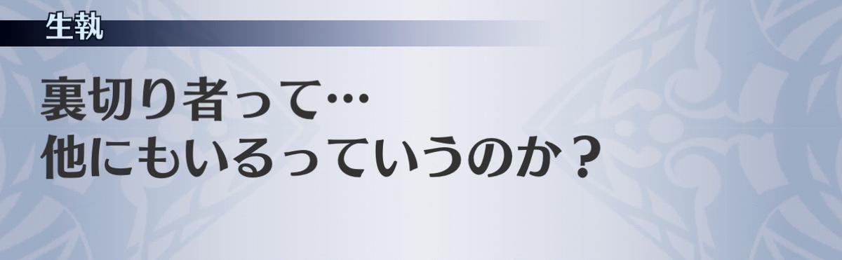 f:id:seisyuu:20201204152448j:plain