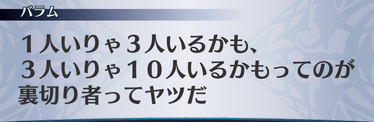 f:id:seisyuu:20201204152459j:plain