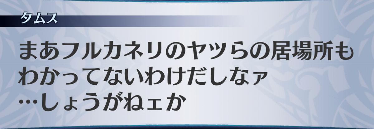 f:id:seisyuu:20201204152604j:plain