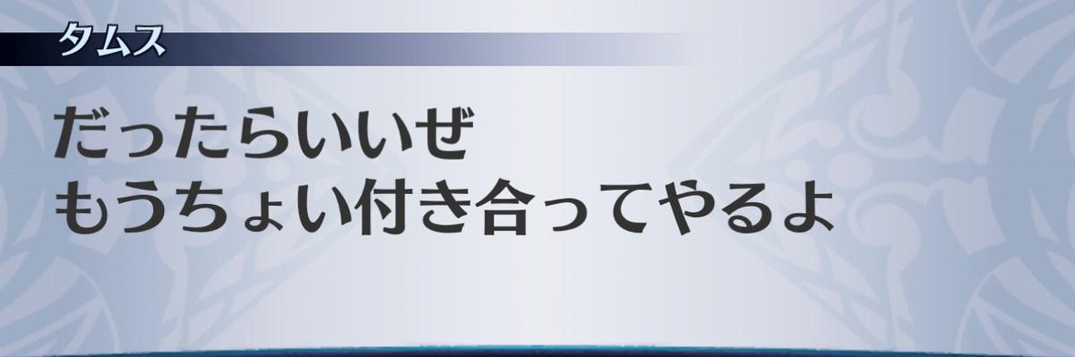 f:id:seisyuu:20201204152609j:plain