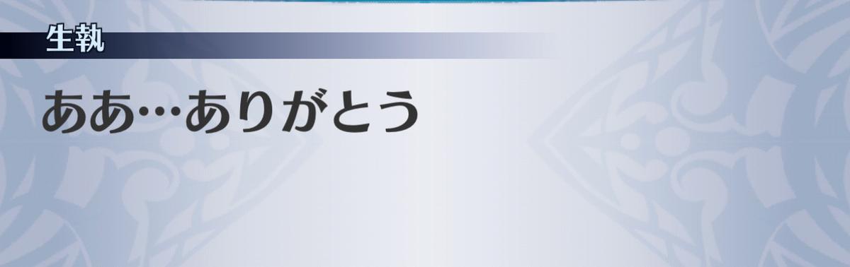 f:id:seisyuu:20201204152614j:plain