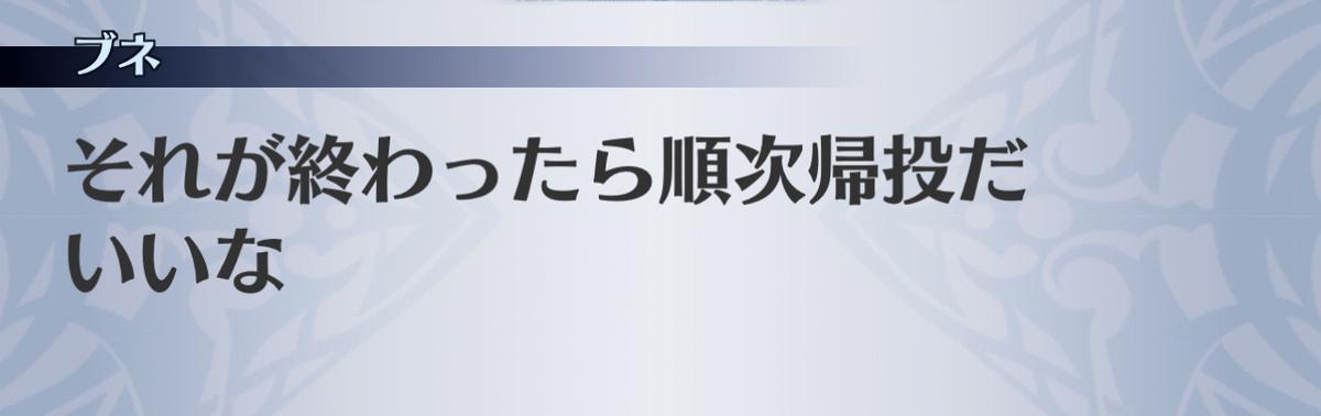 f:id:seisyuu:20201204152626j:plain
