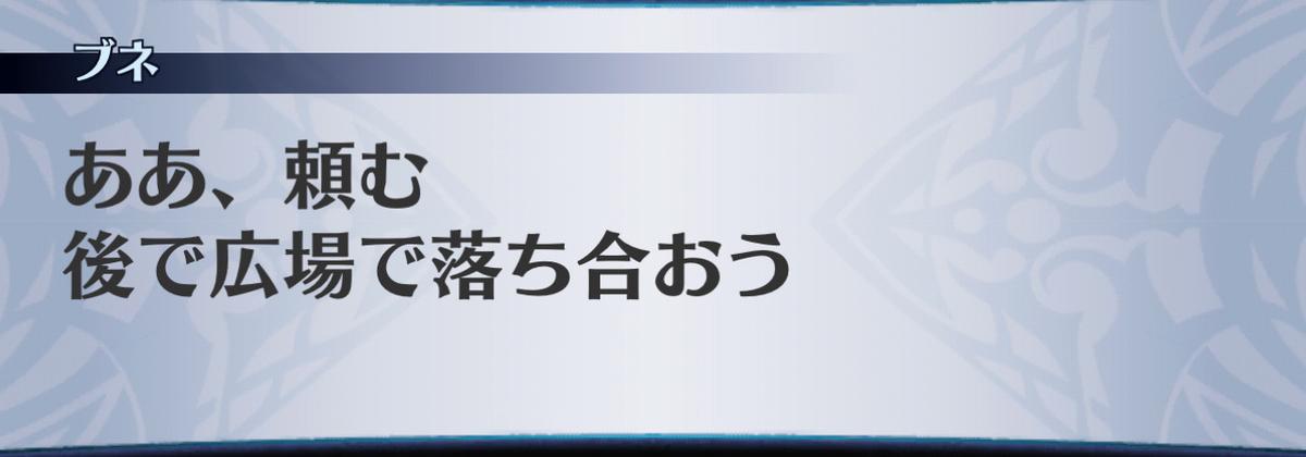 f:id:seisyuu:20201204152700j:plain