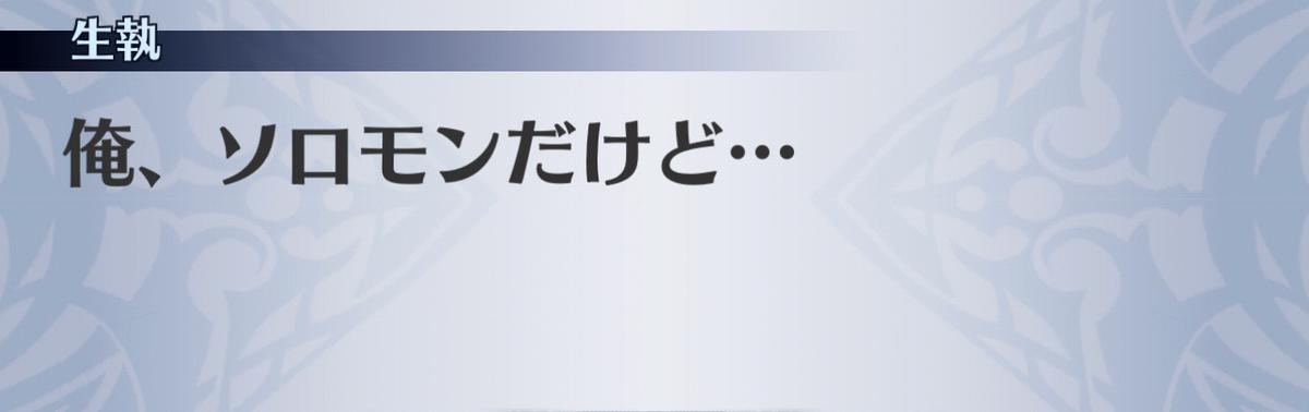f:id:seisyuu:20201204152800j:plain