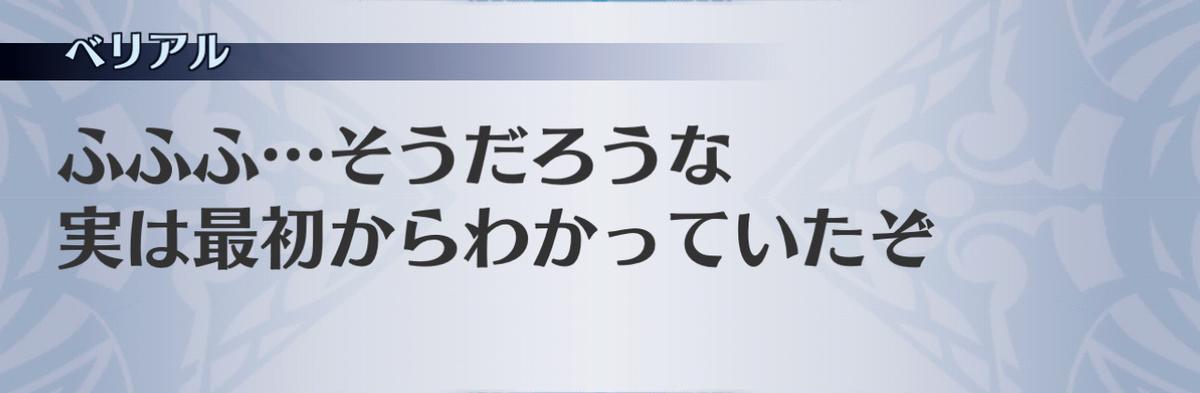 f:id:seisyuu:20201204152804j:plain