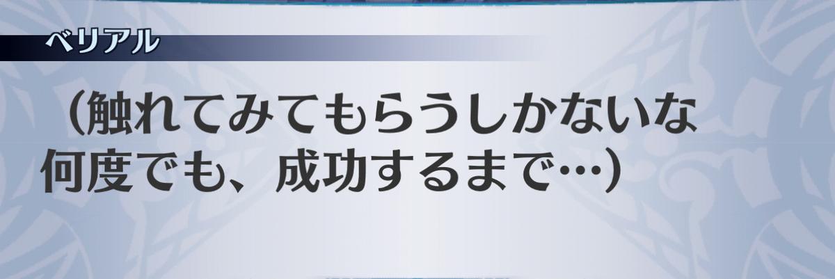 f:id:seisyuu:20201204152845j:plain