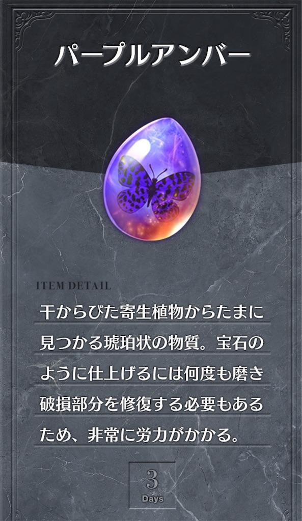 f:id:seisyuu:20201204153826j:plain