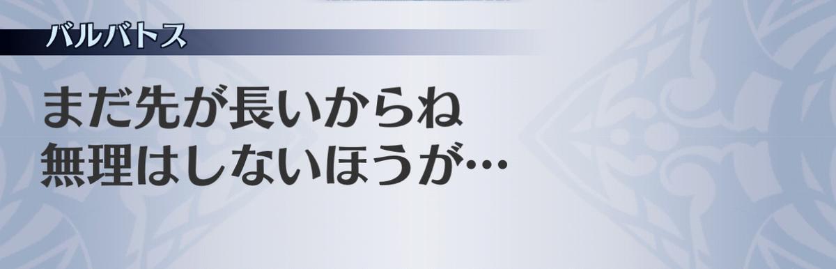 f:id:seisyuu:20201204204953j:plain