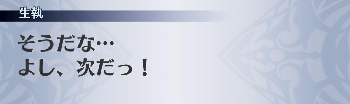 f:id:seisyuu:20201204205009j:plain
