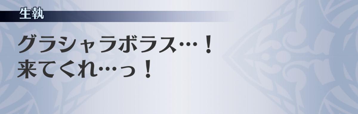 f:id:seisyuu:20201204205014j:plain