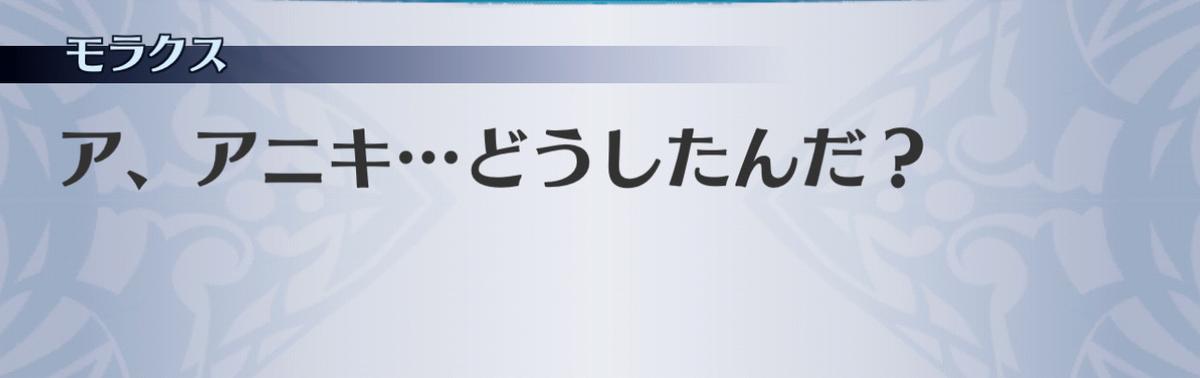 f:id:seisyuu:20201204205034j:plain