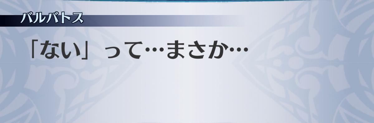 f:id:seisyuu:20201204205046j:plain