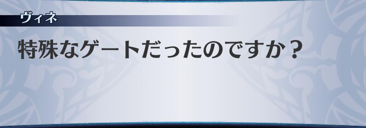 f:id:seisyuu:20201206190250j:plain
