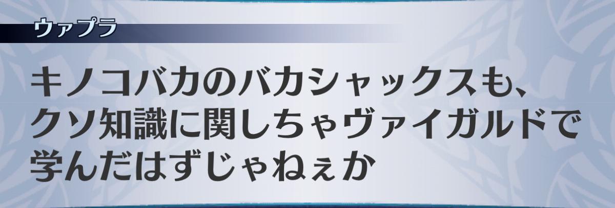 f:id:seisyuu:20201206191148j:plain