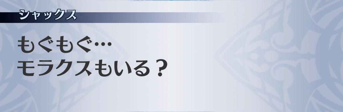 f:id:seisyuu:20201206194632j:plain