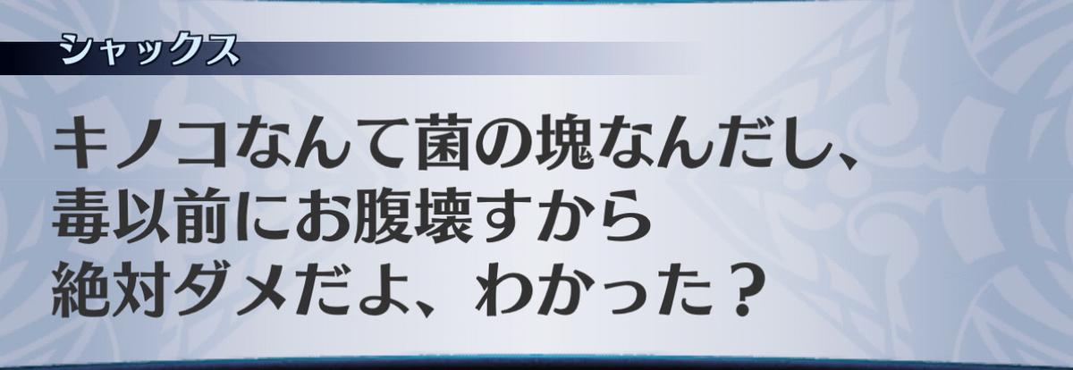 f:id:seisyuu:20201206194658j:plain