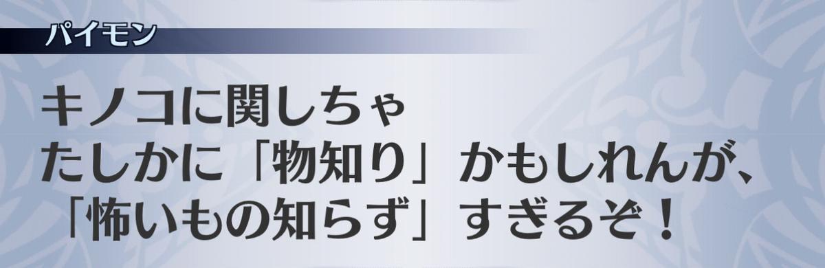 f:id:seisyuu:20201206194727j:plain
