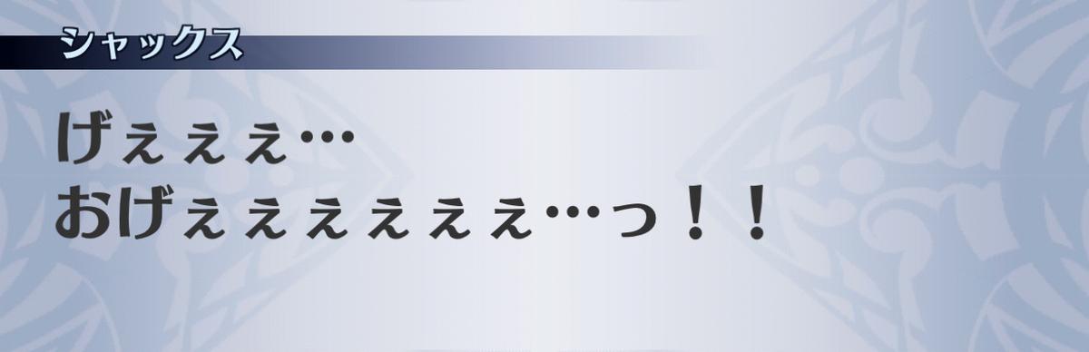 f:id:seisyuu:20201206195006j:plain