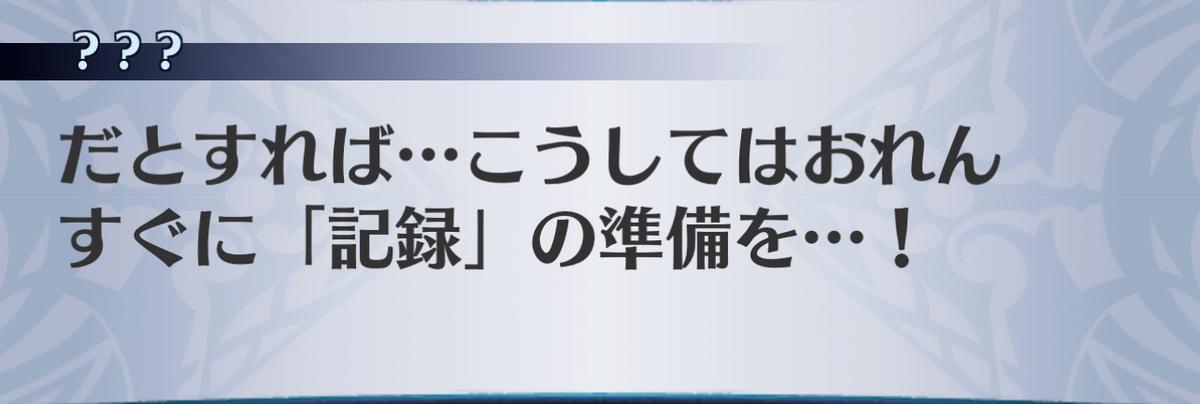 f:id:seisyuu:20201207212627j:plain