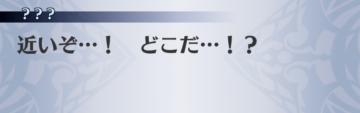 f:id:seisyuu:20201207212633j:plain