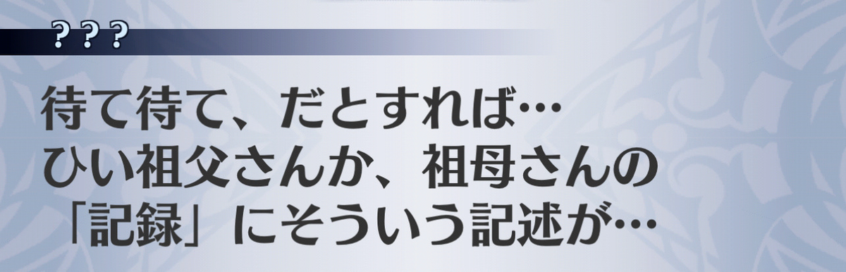 f:id:seisyuu:20201207212721j:plain