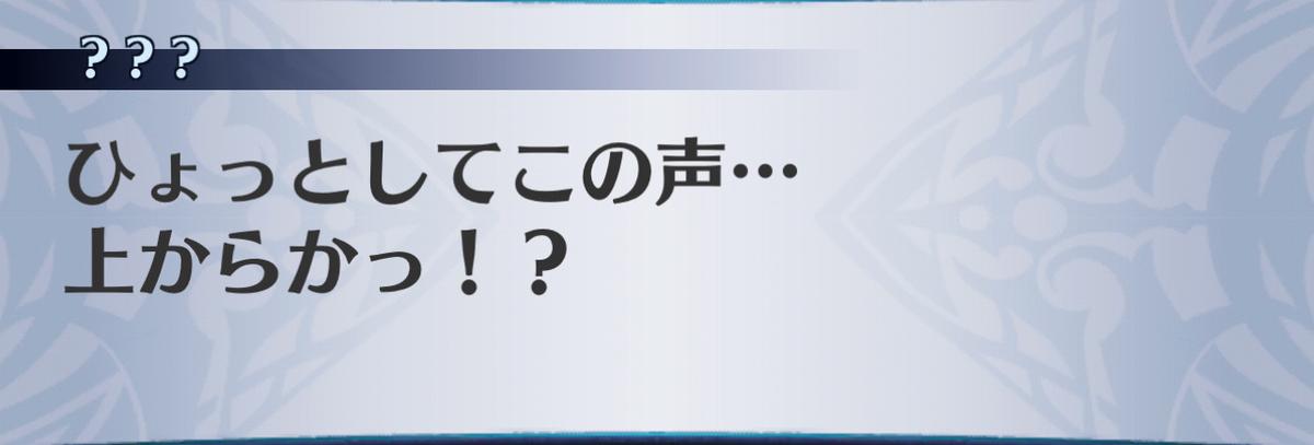 f:id:seisyuu:20201207212754j:plain