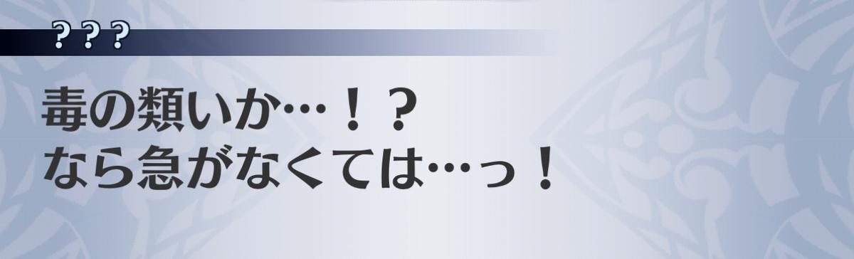 f:id:seisyuu:20201207213049j:plain