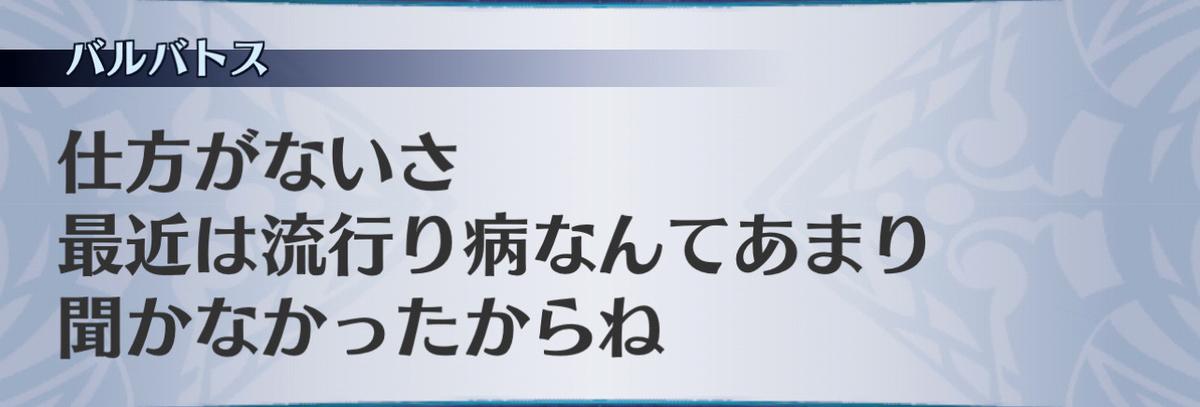 f:id:seisyuu:20201208191406j:plain