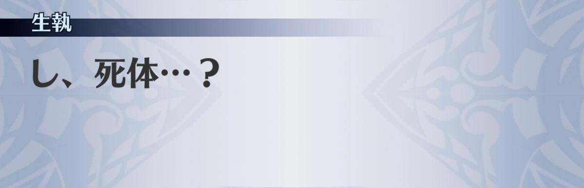 f:id:seisyuu:20201208191442j:plain