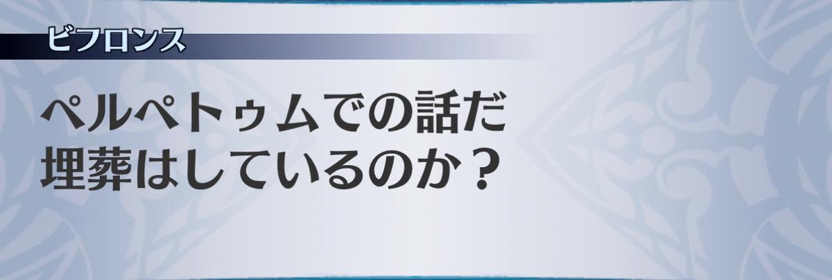 f:id:seisyuu:20201208191446j:plain