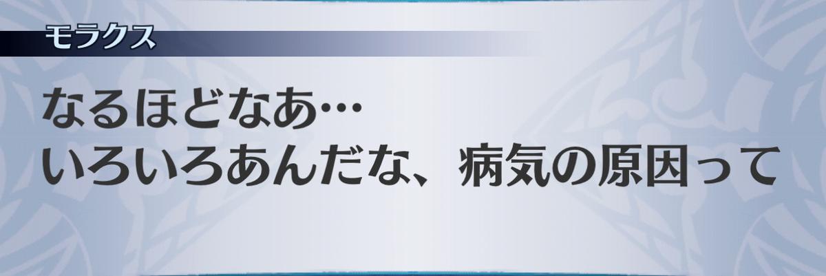 f:id:seisyuu:20201208191521j:plain