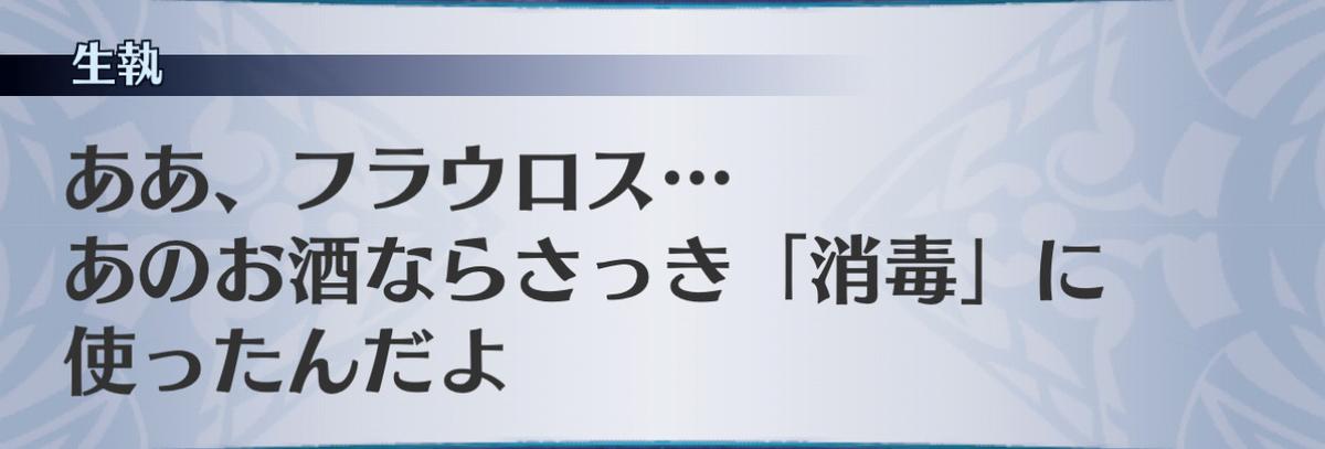 f:id:seisyuu:20201208191834j:plain