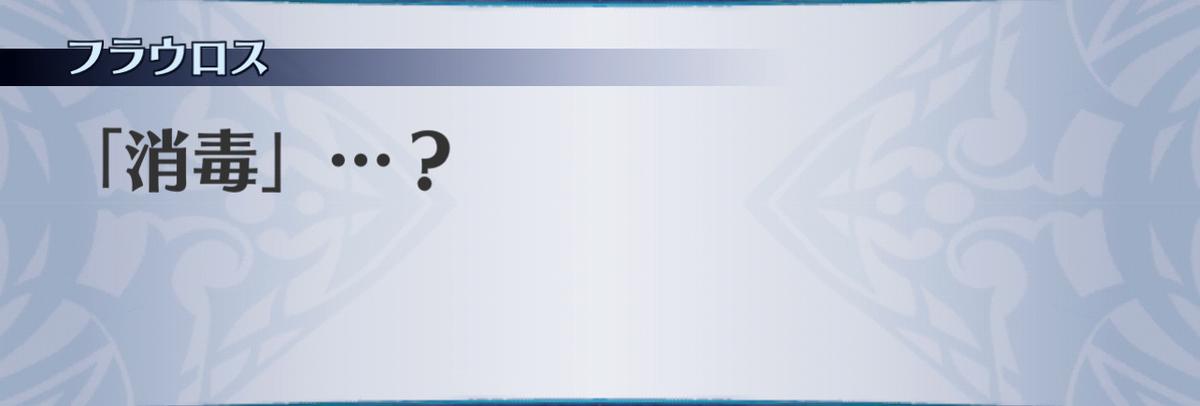 f:id:seisyuu:20201208191855j:plain
