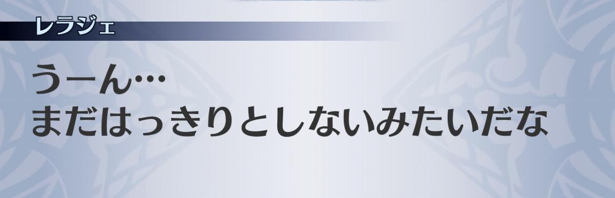 f:id:seisyuu:20201208191945j:plain