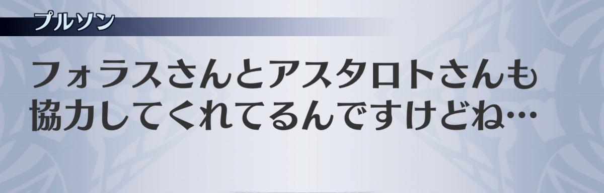 f:id:seisyuu:20201208191949j:plain