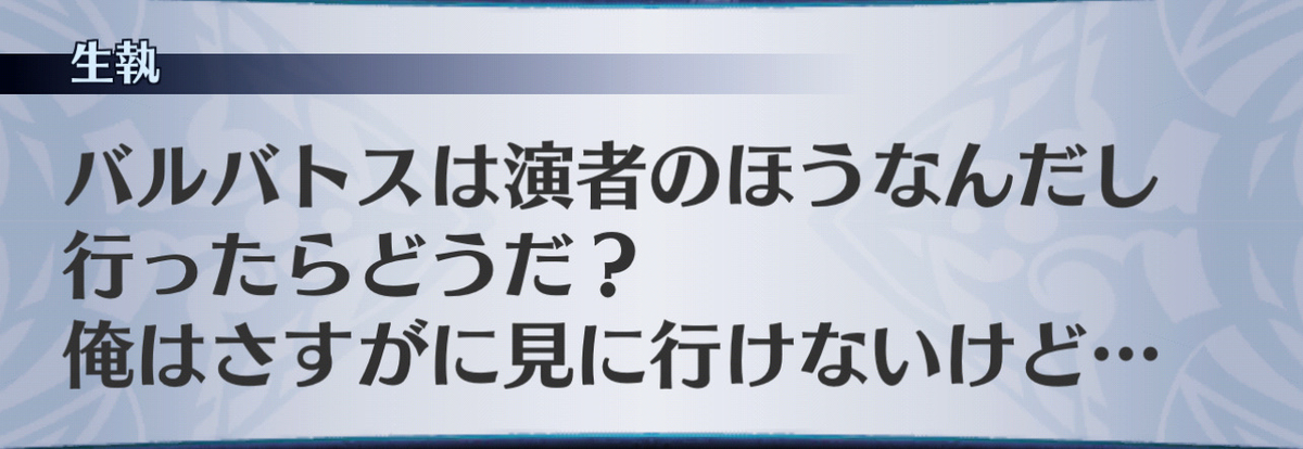f:id:seisyuu:20201208192005j:plain