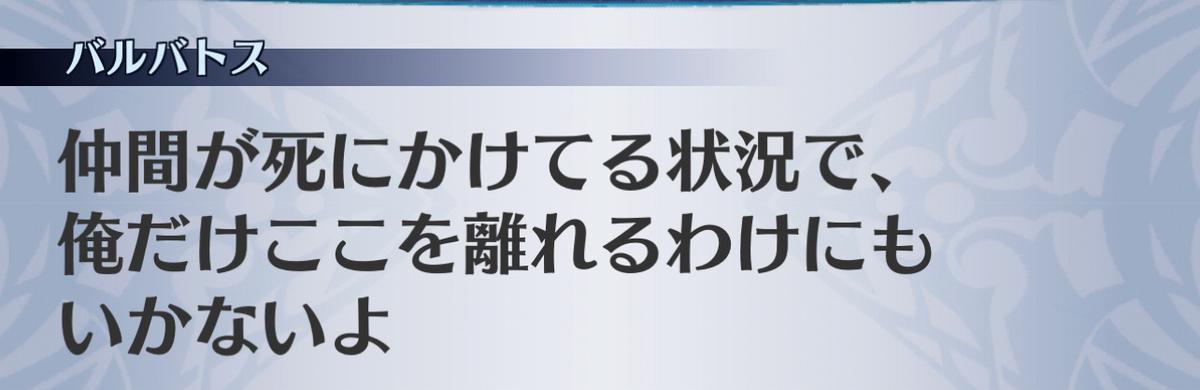 f:id:seisyuu:20201208192012j:plain