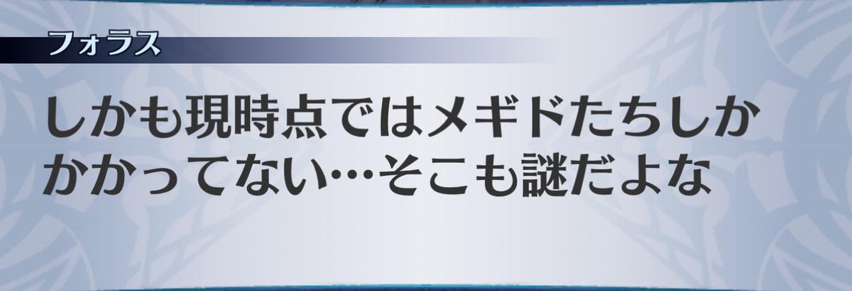 f:id:seisyuu:20201208215704j:plain