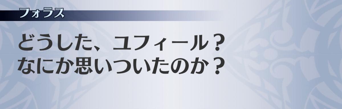 f:id:seisyuu:20201208215802j:plain