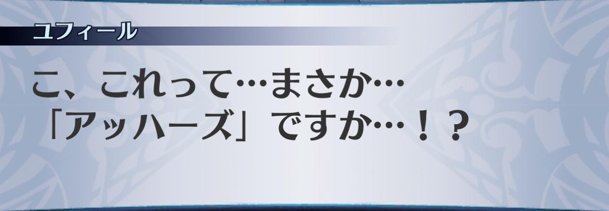 f:id:seisyuu:20201208220114j:plain