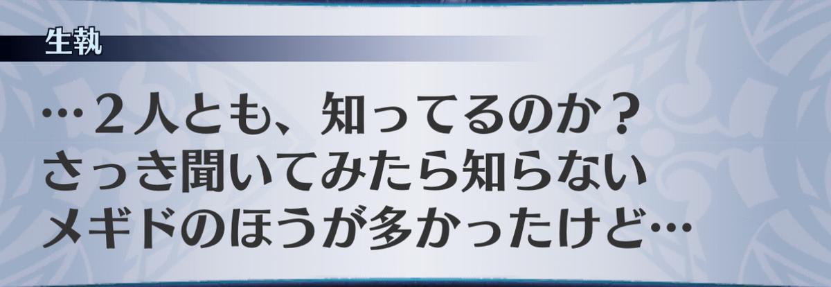 f:id:seisyuu:20201208225458j:plain