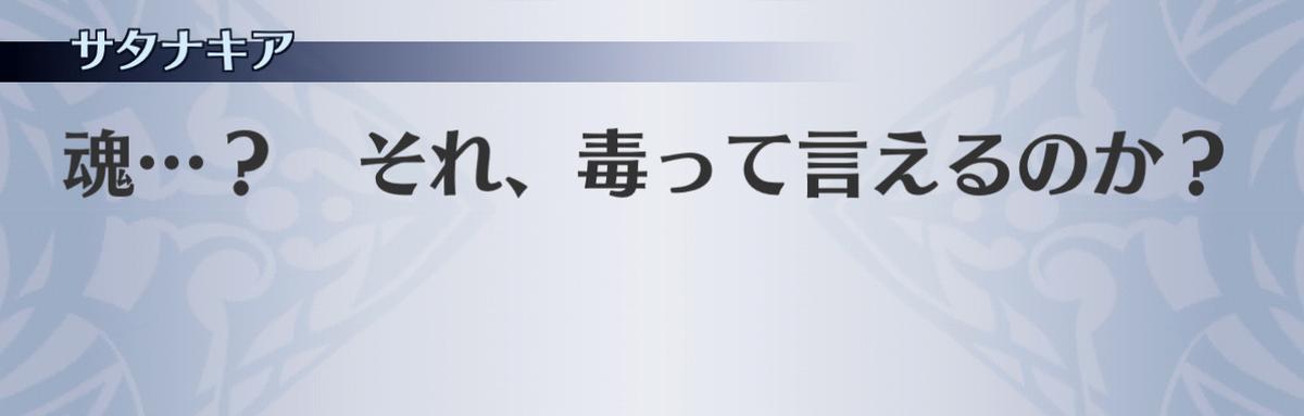 f:id:seisyuu:20201208230215j:plain